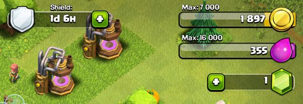 Система величины хранилища в Clash of Clans использует «боязнь потери». Игрок «потеряет» потенциальные ресурсы, если не будет периодически заходить в игру